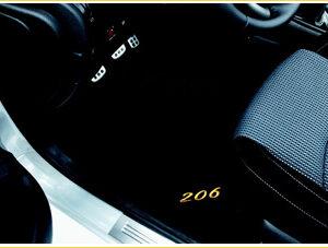 Peugeot 206 2003-2009 Velour Mats Set 966333